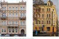 Revitalizace Tržního náměstí v Teplicích | Ing. arch. Jan Hanzlík, architektonická kancelář Teplice